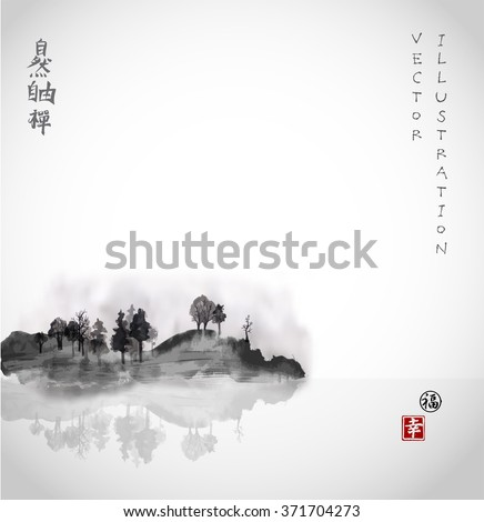 Island with trees in fog. Traditional Japanese ink painting sumi-e on white background. Vector illustration. Contains hieroglyph - happiness, luck. zen, freedom, nature - stock vector