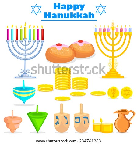 Israel festival object and symbol in vector - stock vector