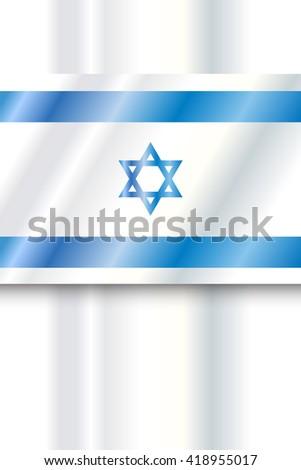Israel flag background. Israel symbol. Poster. Vector illustration. - stock vector
