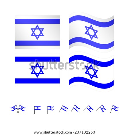 Israel Flags EPS10 - stock vector