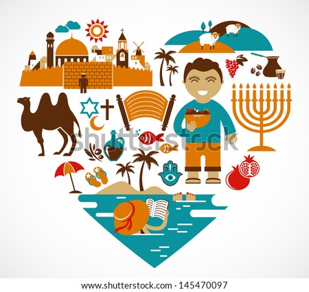 Israel - heart with a lot of vector icons and illustrations - stock vector