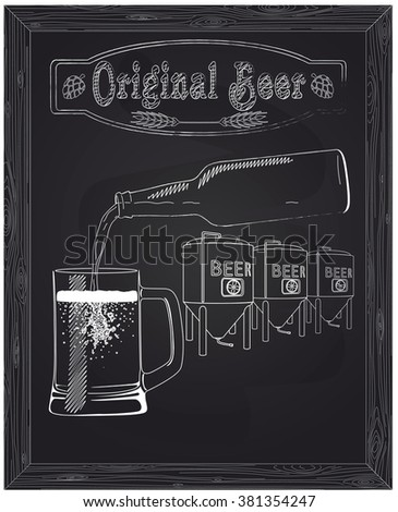 It poured into a cup of beer with bottle against the background of the brewery drawn in chalk - stock vector