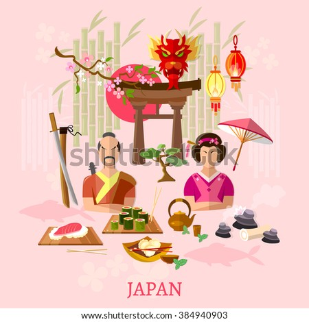 Japan and Japanese culture - stock vector