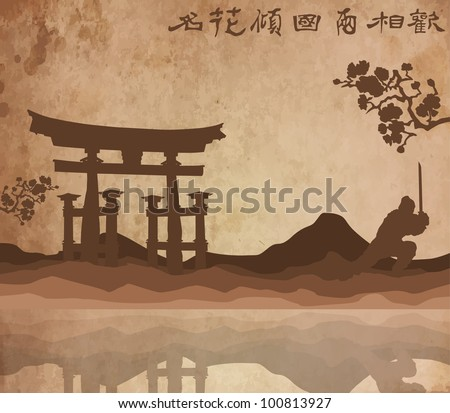 Japan Background eps10 - stock vector