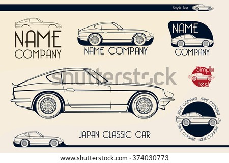Japan classic sports car silhouettes, outlines, contours. Vector logotype - stock vector