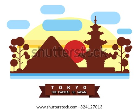 Japan. Colorful flat landscape with mountains, trees, pagoda, sakura, river, sky, red sun. National symbols. Asia. Silhouette of nature landmark - stock vector