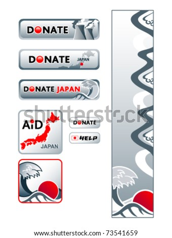 Japan donation banners and buttons to help country revive - stock vector