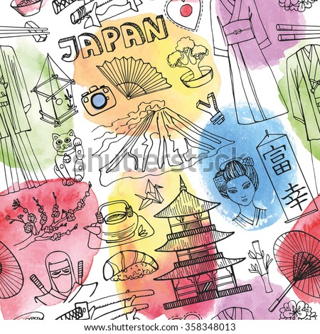 Japan doodle elements pattern,backdrop.Vintage symbols,icons.Japanese Vector hand drawn  illustration,Watercolor background.Traditional souvenirs from Japan.Travel vector.Hieroglyph happiness,wealth - stock vector