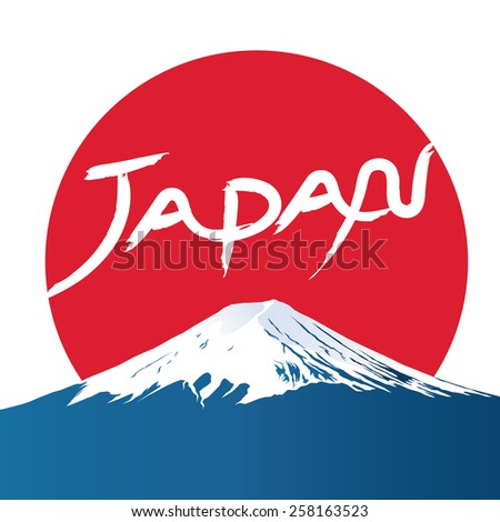 Japan Fuji Mountain Landmark - stock vector
