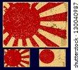 Japan grunge flag, retro series. Vector set. - stock vector