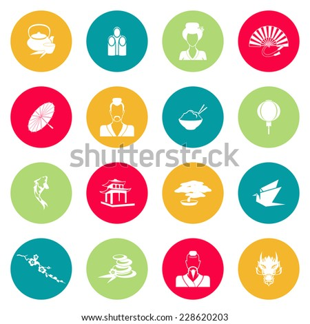 Japan icons flat set with origami rice dragon lamp isolated vector illustration - stock vector