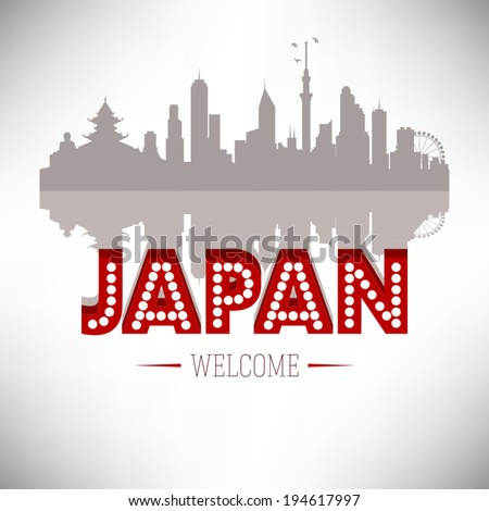 Japan skyline silhouette design, vector illustration. - stock vector