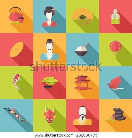 Japan travel icons flat set with umbrella bonsai tree origami isolated vector illustration - stock vector
