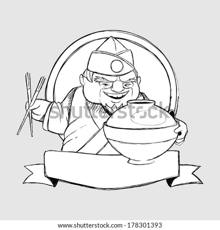 Japanese chef in the sign. Freehand drawing - stock vector