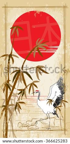 Japanese crane in the sun - stock vector