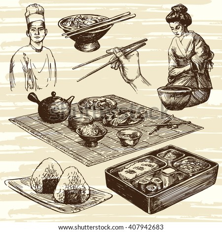Japanese food. Hand drawn set. - stock vector