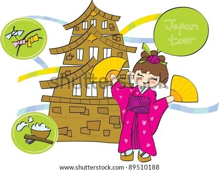 Japanese girl - stock vector