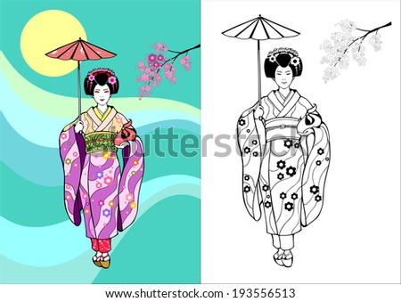 Japanese girl, geisha with umbrella on a background of the Sun and branches of sakura - stock vector