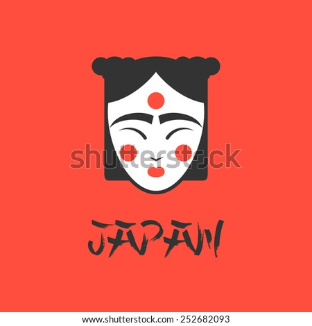 Japanese icon theme logo with the words of the original font. Geisha face - stock vector