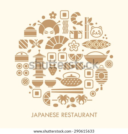 Japanese pattern with food and national symbols - stock vector