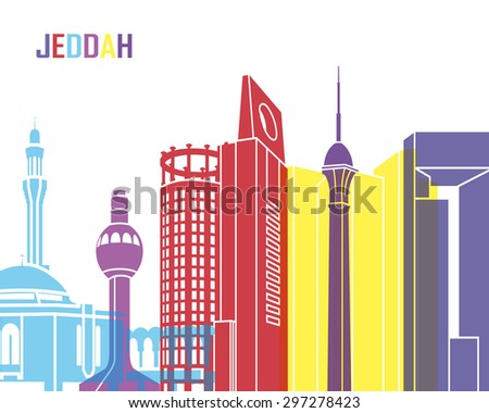 Jeddah skyline pop in editable vector file - stock vector