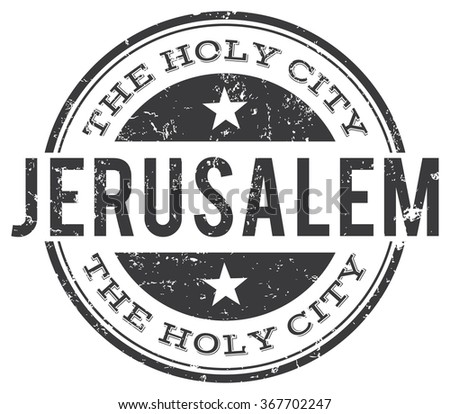 jerusalem stamp - stock vector
