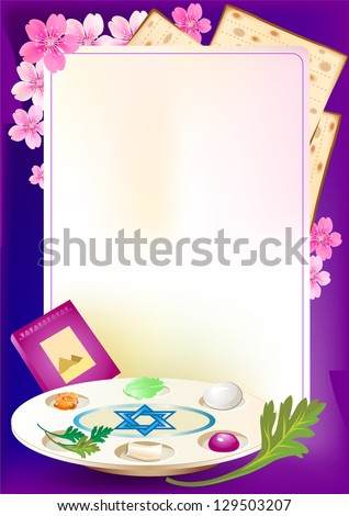 Jewish celebrate pesach passover with eggs, matzo,flowers and torah - stock vector