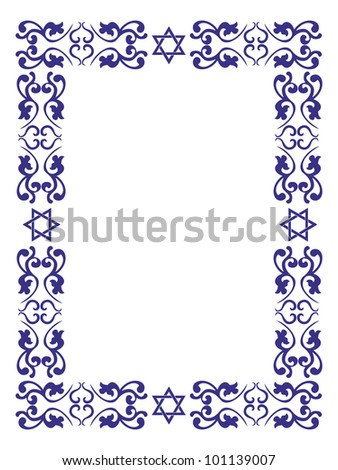 Jewish floral border with David star on white background , vector illustration - stock vector