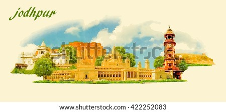 JODHPUR city panoramic vector water color illustration - stock vector