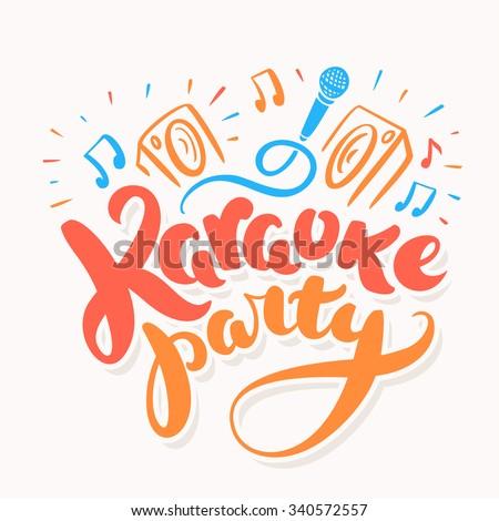 Karaoke party. - stock vector