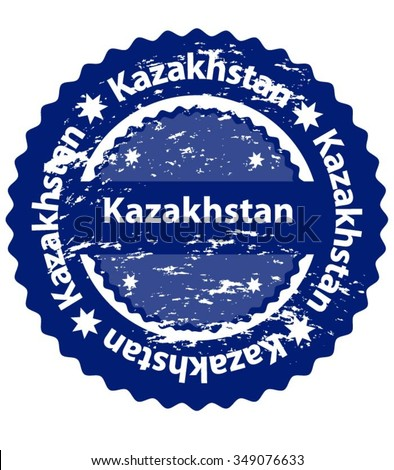 Kazakhstan Country Grunge Stamp - stock vector