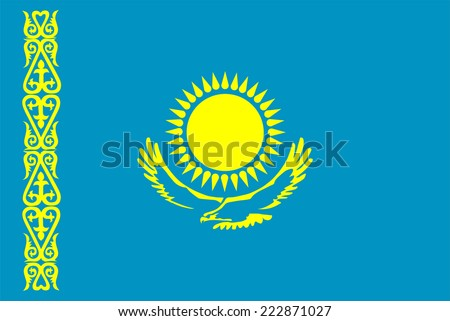 Kazakhstan vector flag. - stock vector