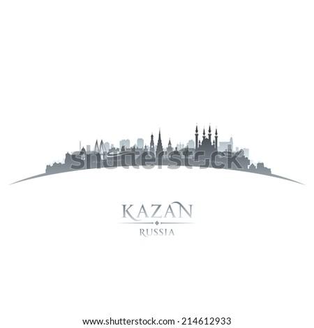 Kazan Russia city skyline silhouette. Vector illustration - stock vector