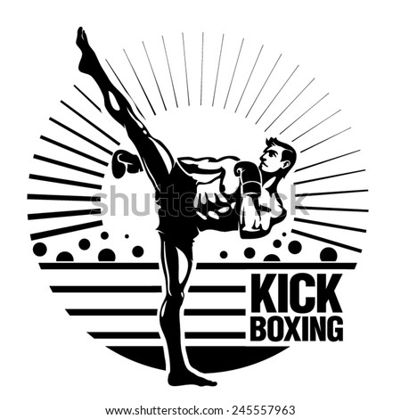 Kickboxing. Vector illustration in the engraving style - stock vector