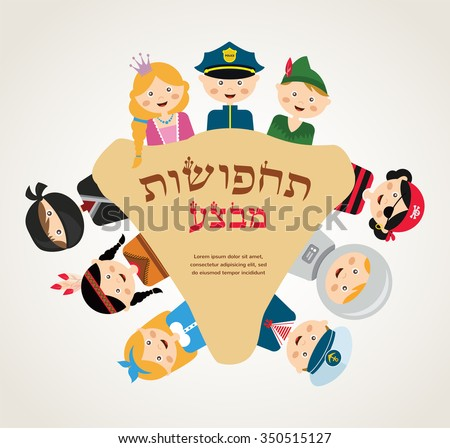 kids wearing different costumes . costume sale in Hebrew - stock vector