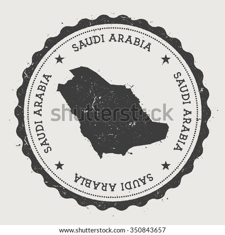 Kingdom of Saudi Arabia. Hipster round rubber stamp with Saudi Arabia map. Vintage passport stamp with circular text and stars, vector illustration - stock vector