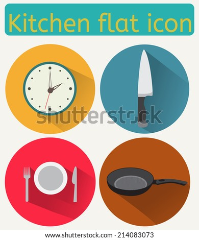 Kitchen flat icon - stock vector
