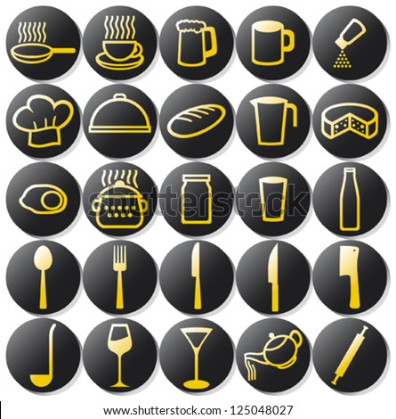 kitchen icons set (set of buttons on a theme kitchen, food icon, kitchen symbols) - stock vector