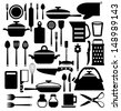 Kitchen tool. Cutlery vector icons set - stock vector