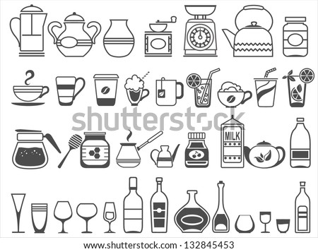 kitchen tools and utensils. Vector illustration. White areas are cut out - stock vector