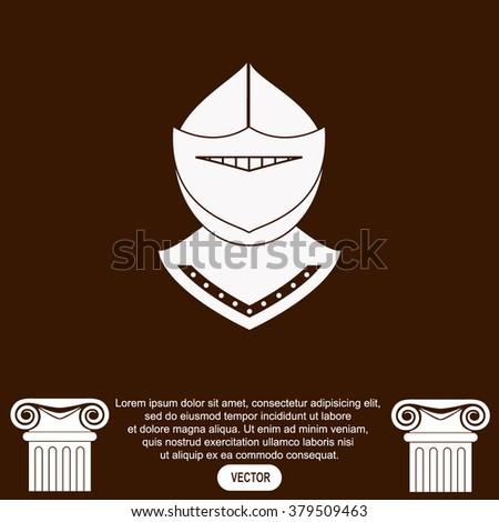 Knight vector icon. - stock vector