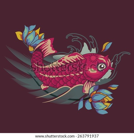 Koi fish in pink - stock vector