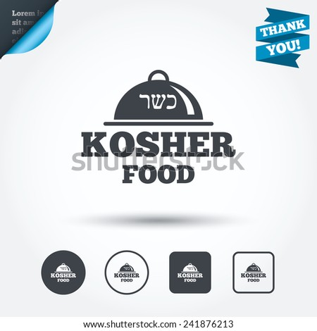 Kosher food product sign icon. Natural Jewish food with platter serving symbol. Circle and square buttons. Flat design set. Thank you ribbon. Vector - stock vector