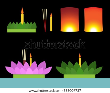 Krathong and floating lanterns in Thai style - stock vector