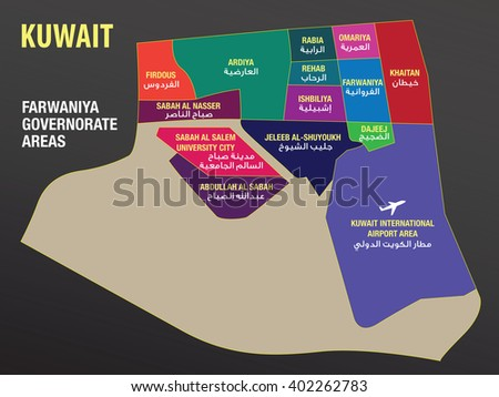 Kuwait - A Colorful Map Of Farwaniya Governorate Areas - stock vector