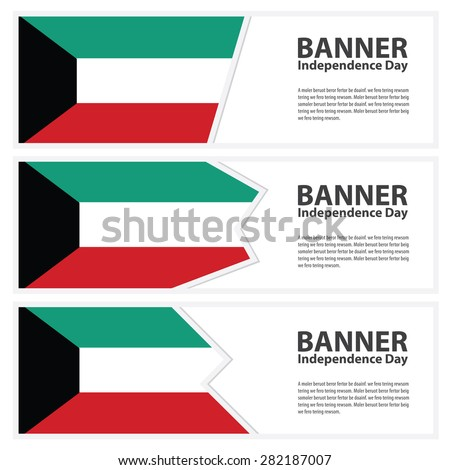 kuwait  Flag banners collection independence day - stock vector
