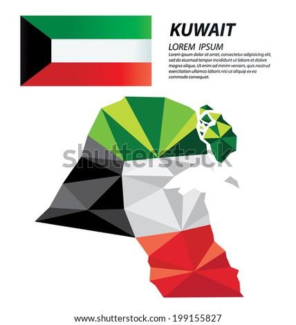 Kuwait geometric concept design - stock vector