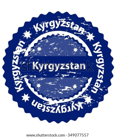 Kyrgyzstan Country Grunge Stamp - stock vector
