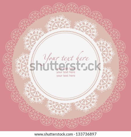 Lace frame. Ornamental round lace pattern, circle background. - stock vector