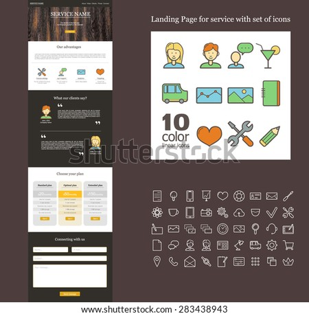 Landing page template for service, one page web site with set of linear color icons and with wood texture - stock vector